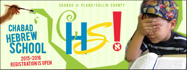 Chabad of Plano Hebrew School | Register today!